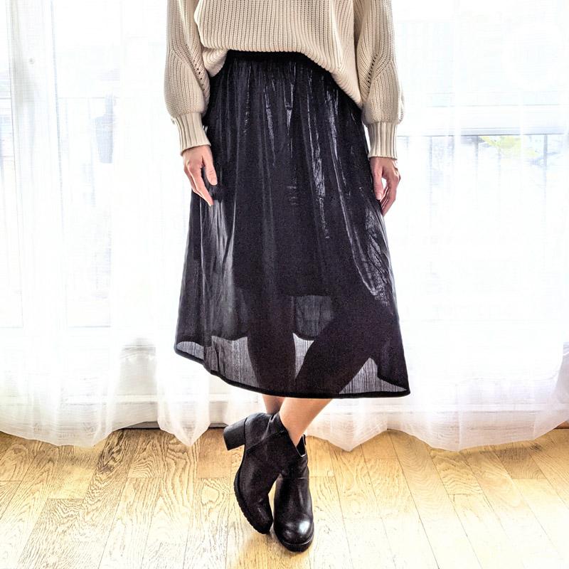 Jupe noire brillante